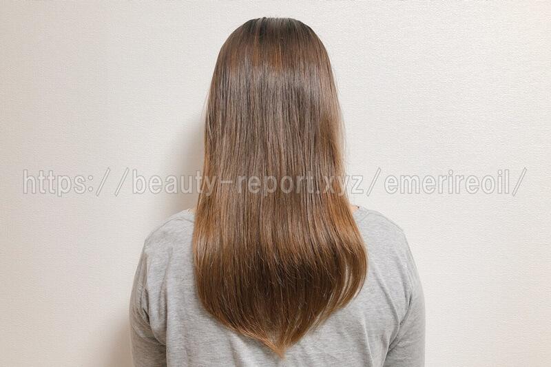 エメリルオイル使用後の全体の髪の様子