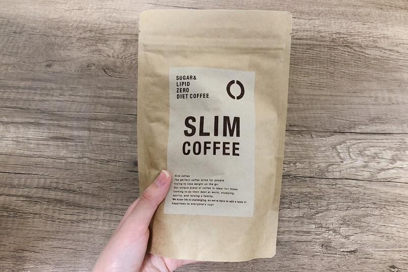 スリムコーヒーのパッケージ