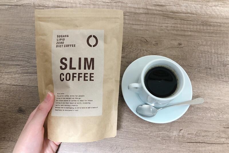 スリムコーヒーを始める前の体重