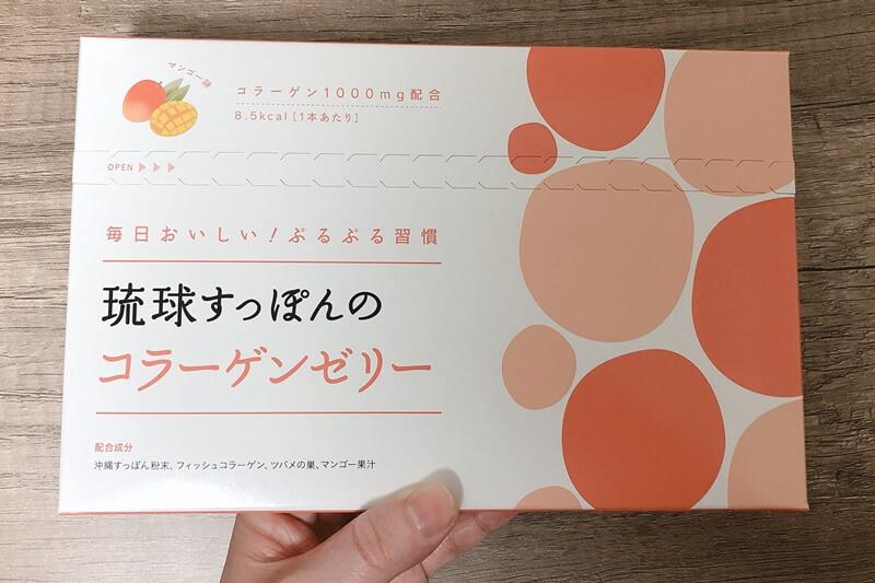 琉球すっぽんのコラーゲンゼリーのパッケージ表面